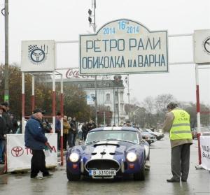 Класик рали Обиколката на Варна